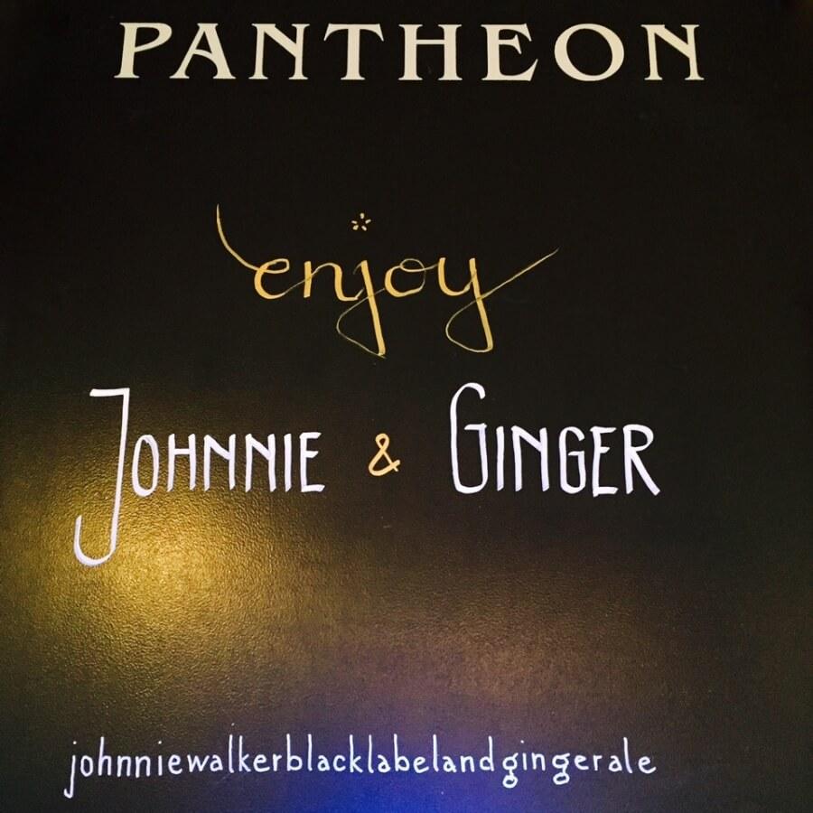 Johnnie & Ginger